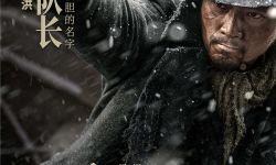 《铁道英雄》曝全新预告海报 张涵予范伟魏晨各展所长燃战敌寇