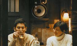 4K修复版日本电影《入殓师》发布角色海报  10月29日国内上映