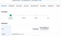 华谊兄弟注册电影乐园商标