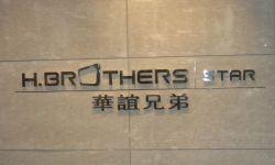 华谊兄弟3年巨亏62亿,股价为何持续下跌?