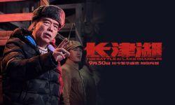 电影《长津湖》创26项纪录  陈凯歌用角色引领观众共情