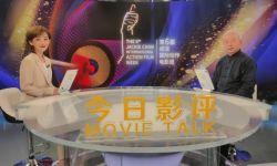 第6届成龙国际动作电影周:英雄不老,再续辉煌