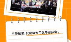 电影《五个扑水的少年》路演 主演李孝谦与观众交流