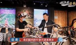 14岁石头已超180,郭涛给儿子买车当礼物,限量版自行车5位数起步