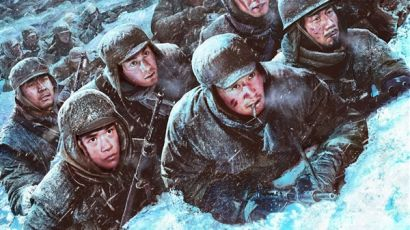 电影《长津湖》票房破50亿元!中国影史最快记录