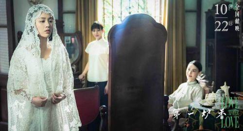 《第一炉香》主题曲MV内地发布为国内首部坂本龙一作曲电影