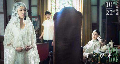 电影《第一炉香》曝主题曲MV葛薇龙陷入未知命运